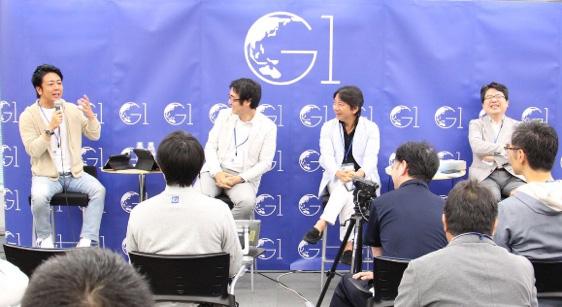 G1ベンチャー「仮想通貨の課題と未来の可能性」