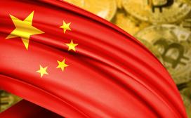中国規制当局、124の海外取引所へのアクセスをブロックへ