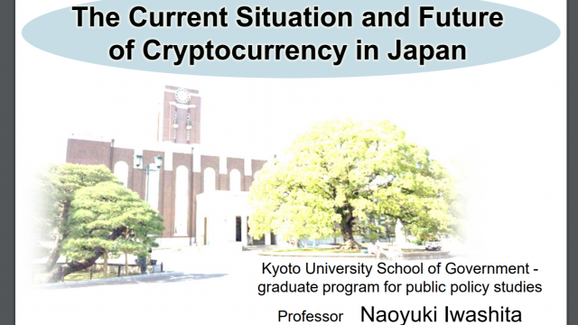 The Current Situation and Future of Cryptocurrency in Japan