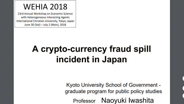 A Crypto-Currency Fraud Spill Incident in Japan (WEHIA-Slides)