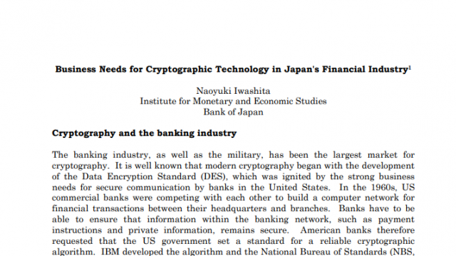 Business Needs for Cryptographic Technology in Japan's Financial Industry