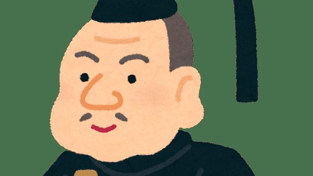 NHK正月時代劇「家康、江戸を建てる」後編「金貨の町」