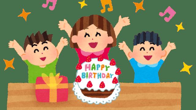 ビットコインの10年目の誕生日