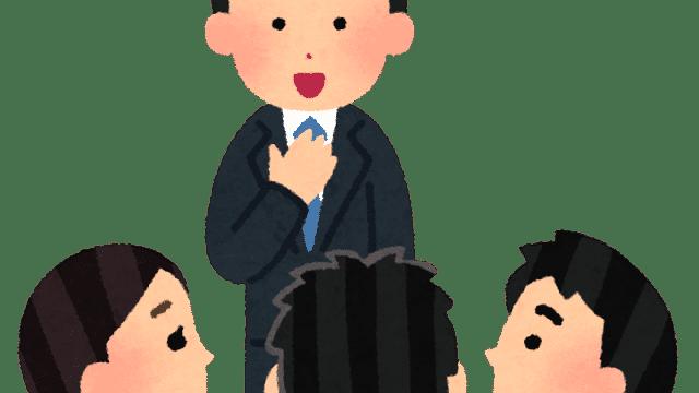 金融審議会・決済法制及び金融サービス仲介法制に関するWG議事録(第4回 2019.11.12、第5回 2019.11.26)