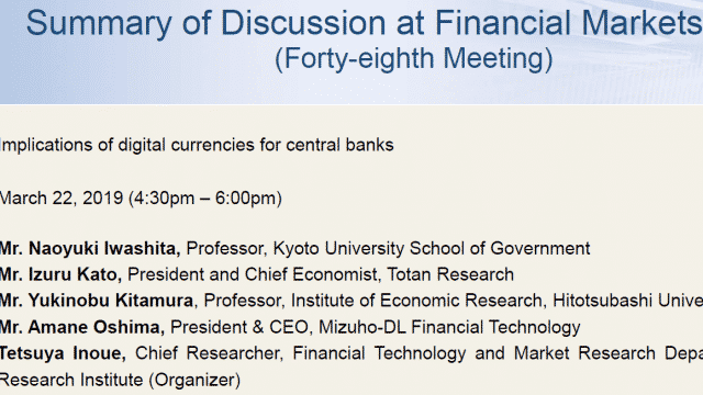 A conference on digital currencies for central banks