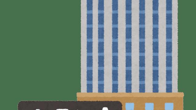 ブロックチェーン円卓会議