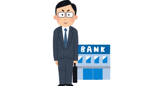 銀行は「マジで使えないオッサン」の集まりか