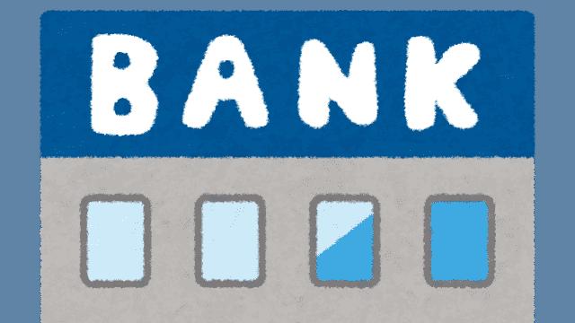 銀行に支店は必要か