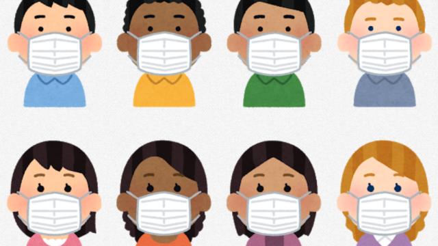 マスクのコロナ予防効果についての私見
