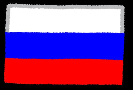 ロシアのコロナ
