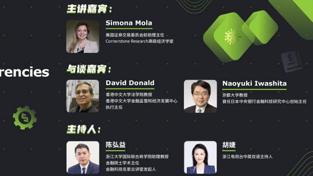 Participated as a panelist in a webinar at Zhejiang University