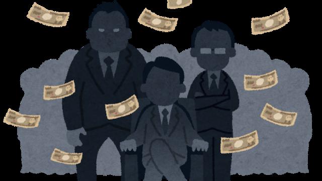 ビットコイン市場の取引金額統計について