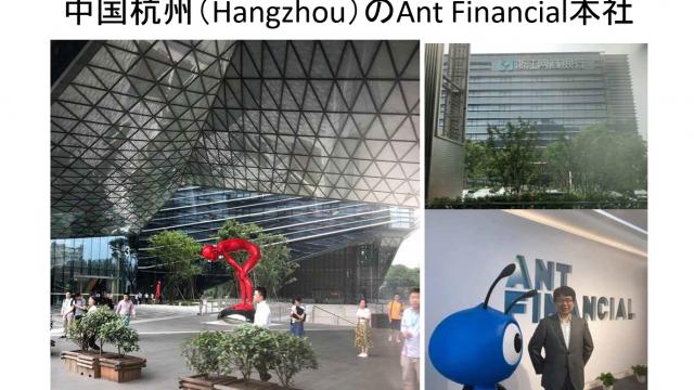 中国のキャッシュレス化の「弊害」は本当か