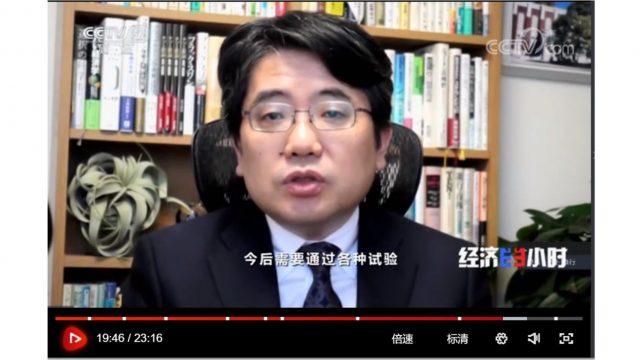 中央銀行デジタル通貨に関する中国のテレビの取材